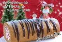 25%OFF送料無料☆いちごクリームとココアスポンジのXmasVersion♪【送料無料・25%OFF】★tot無添加クリスマスロール(ストロベリー・ノエル)