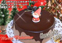 累計9000個突破★totオリジナルクリスマスケーキシリーズ♪しっとりスポンジに生チョコクリーム...