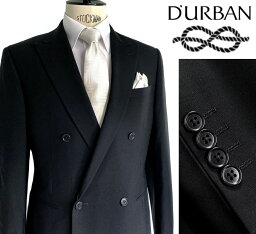 D'URBAN【ダーバン】日本製フォーマルスーツブラックスーツダブルブレスト 背抜き仕立て冠婚葬祭 黒無地