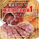 チャーシュー袋詰め・800g1本/チャーシュー/叉焼/焼豚/煮豚/豚/...