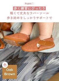 ファーストシューズ女の子男の子ベビーシューズベルクロマジックテープ幼児用靴幼児靴子供用靴靴シューズベビーキッズおしゃれデザインカジュアルデニム柄ハードラバーナチュラルおすすめオススメ