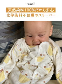 スリーパー6重ガーゼジャガード生地オーガニックモスリンコットン100%天然塗料化学薬品使用無綿出産祝いギフトおしゃれかわいい洗濯機可ベビーキッズ赤ちゃん新生児幼児プレゼント
