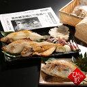 干物(ひもの)詰め合わせお誕生日新聞セット-和光長寿のお祝い...