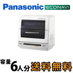 【送料無料】[NP-TR6-W] パナソニック 卓上型食器洗い乾燥機 エコナビ パワー除菌ミスト 調理器...