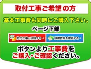 【送料無料】[SCS-S300]東芝温水洗浄便座普通・大型共有サイズパステルアイボリー