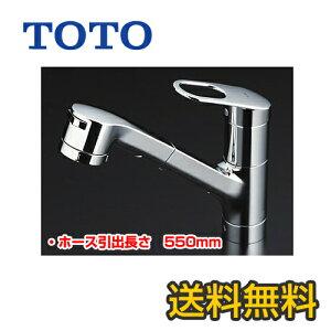 [TKGG32EB] TOTO キッチン水栓 GGシリーズ(エコシングル水栓) シングルレバー混合栓(台付き1穴タイプ) ハンドシャワータイプ 吐水口:ミクロソフト・整流・シャワー 【送料無料】 激安価格 混合水栓