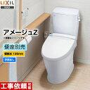 [YBC-ZA10P--DT-ZA150EP-BW1]INAX トイレ LIXIL アメージュZ便器 ECO5 床上排水(壁排水120mm) 手洗なし 組み合わせ便器(便座別売) フチレス アクアセラミック ピュアホワイト 【送料無料】 1
