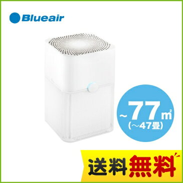[BLA221DL120PAW] ブルーエア 空気清浄機 Blueair Blue Pure 221 Particle ブルー ピュア 221パーティクル 適応床面積〜77m2(〜47畳) ダストフィルター搭載モデル 【送料無料】