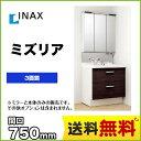 [GR1FH-755SYA-MGR1-753TXJU]INAX 洗面化...