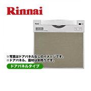 リンナイ ビルトイン 食器洗い スライドフルオープン シルバー コンパクト