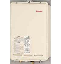 【送料無料】リンナイガス給湯器20号給湯専用音声ナビPS後方排気型20A【リモコン別売】[RUX-A2000B]激安価格