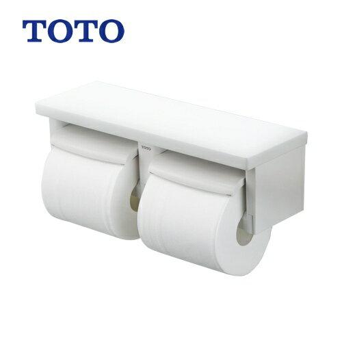 YH650-NW1  トイレと同時購入&決済で(アクセサリー単品のみ購入の場合別途1000円必要) TOTOトイレオプション品