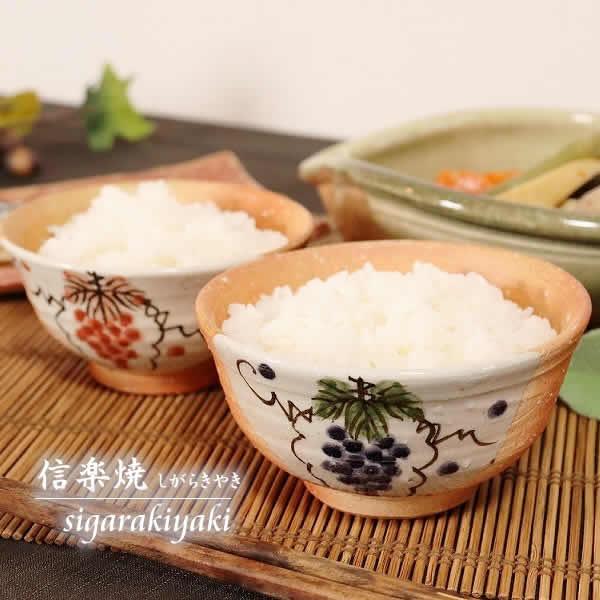 食器, ご飯茶碗  () w309-0708