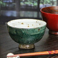 食器, ご飯茶碗 w909-05