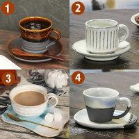 コーヒーカップ・5客セット・陶器・セット・おしゃれ・ペア・白・来客用・ソーサー・和風