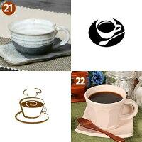 【コーヒーカップ5客セット】選べるコーヒーカップ5客セット【陶器/珈琲カップ/ソーサー/信楽焼/セット/和風/ペア/白/来客用】