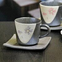 信楽焼咖啡杯/紫色櫻花咖啡碗盤子/陶器咖啡/器/碗盤子/陶瓷器/咖啡廳啤酒杯/碗盤子/信樂/以及多達和服/土的/餐具/茶杯/啤酒杯茶杯/啤酒杯/shigaraki