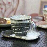 新長崎潔具咖啡杯子 / Shiosai (黑色) 咖啡碗盤咖啡的陶碗盤 / 陶器 / 儀器儀錶 / 咖啡杯子 / 碗菜 / 長崎陶器 / 粘土 / 盤 / 杯 / 杯 / 杯 / 和當