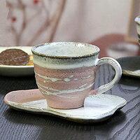 多達信楽焼咖啡杯/海濤聲(粉紅)咖啡碗盤子/陶器咖啡/碗盤子/陶瓷器/器/咖啡廳啤酒杯/碗盤子/信樂/土的/餐具/以及和服/啤酒杯茶杯/茶杯/啤酒杯/shigaraki