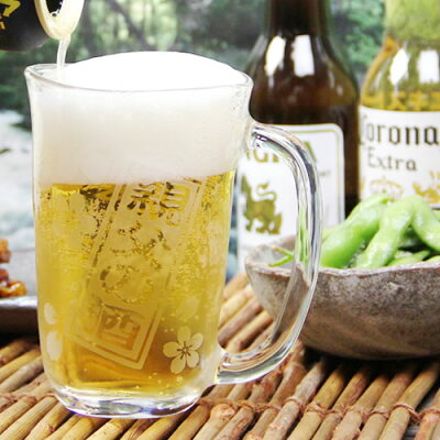 名入れ 【ビールジョッキ】グラス プレゼント★還暦祝いなどのギフトにもピッタリ★お酒が更に美味しくなります★