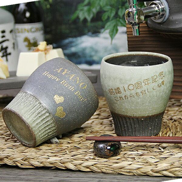 鈴蘭焼酎カップ