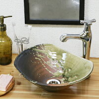 古信楽長角ソリ型(ミニ)手洗い鉢