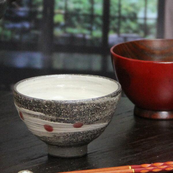 (青)茶碗
