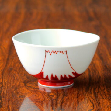 【波佐見焼】【陶房青】【磁器】【普段使いの食器】【上質な器】【富士山】赤富士山 飯碗