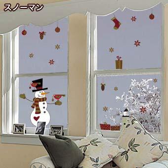ウィンドウステッカー シール シート インテリア 窓 ガラス 目隠し DIY デコレーション パーティー クリスマス Xmas Christmas 冬 雪だるま スノーマン クリスマスガーランド