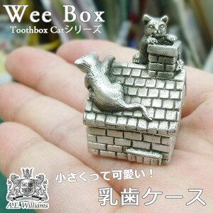 【猫の乳歯入れ・乳歯ケース】ネコのトゥースボックス WeeBox 出産祝い/ギフト/AEW社/…
