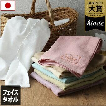(送料無料)日本製ナチュラルガーゼフェイスタオル<大感謝祭>