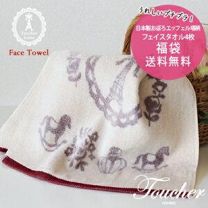 日本製おぼろエッフェル塔柄 タオル