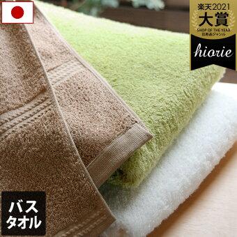 日本製デイリータオル-バスタオル