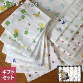 ● 日本製 ガーゼ ハンドタオル ギフト セット<プチ柄>/タオル お中元 内祝 出産祝い