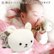 しろくま 赤ちゃん おもちゃ ガラガラ ファースト