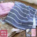 タオル直販店 ヒオリエ 日織恵の画像2