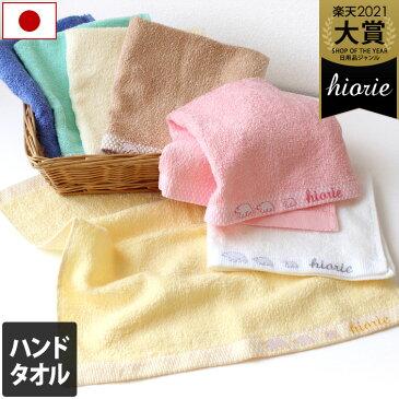 日本製 しろくま カラー ハンドタオル / 泉州タオル 保育園 幼稚園 ギフト