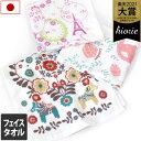 タオル直販店 ヒオリエ 日織恵の画像3