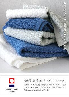 <2枚セット>日本製今治タオルドットフェイスタオル/タオルフェイス今治国産福袋ギフト