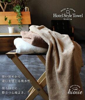 日本製ホテルスタイルタオルビッグフェイスタオル/タオルフェイスホテルタオルスポーツタオル大判泉州国産ホテルビッグフェイスタオルギフト