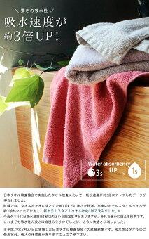 (送料無料)日本製ホテルスタイルタオルビッグフェイスタオル/タオルフェイスホテルタオルスポーツタオル大判泉州国産ホテルビッグフェイスタオルギフト<タイムバーゲン>