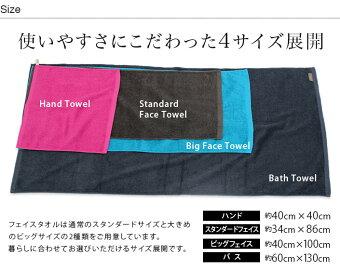 <同色2枚セット>日本製ホテルモダンカラー【100cm丈ビッグフェイスタオル】<泉州タオル>