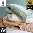 日本製 今治タオル リバース フェイスタオル/今治 タオル ギフトの商品画像