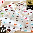 日本製 キッチン柄ガーゼタオル/フェイス ギフト 入園 入学 準備の商品画像