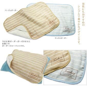 日本製リバーシブルガーゼピローパット