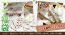 【送料無料】スイーツプリント3柄&動物たちのサーカスプリント3柄のハンドタオル6枚セット【福...