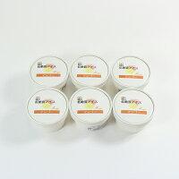 【糖質1個2.9g】『低糖質アイス<マンゴー味>(6個入り)』美味しい糖質制限スイーツ♪ダイエット中の方にも!