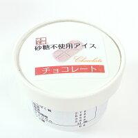 砂糖不使用アイス(チョコ)3