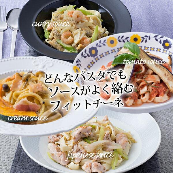 糖質制限食品>麺>低糖質麺パスタ風