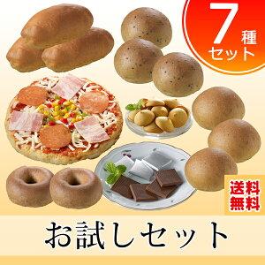 送料無料♪ふすまパンとスイーツのお試しセット♪糖質制限ダイエット中の方へ おいしく糖質オフ...